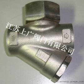 热动力式不锈钢疏水阀CS19H-16P