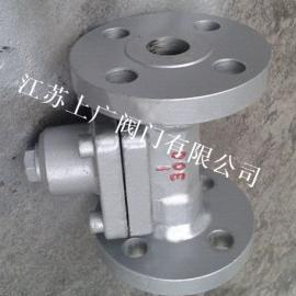 双金属片式蒸汽疏水阀CS47H-16C