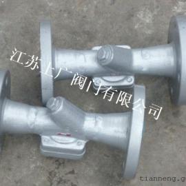 膜盒式蒸汽疏水阀CS46H-16C
