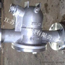 不�P�自由浮球式蒸汽疏水�yCS41W-16P