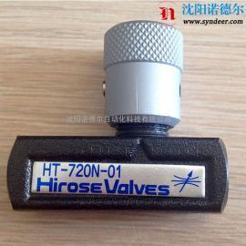 日本原装进口HIROSE广濑HT-720N-01节流阀