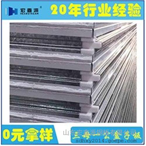 净化彩钢板价格 山东宏鑫源 硅岩净化彩钢板价格