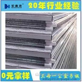 净化彩钢板价格|山东宏鑫源|硅岩净化彩钢板价格