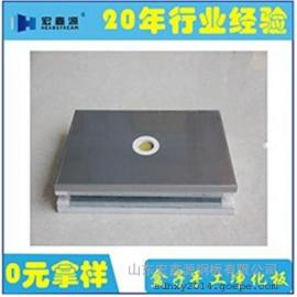 山东菏泽玻镁岩棉净化板多少钱一平方厂家批发