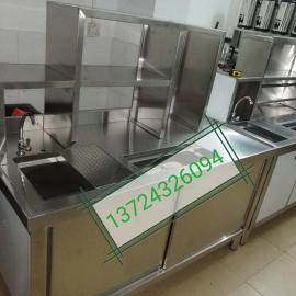 沙井 福永全套奶茶贡茶不锈钢操作台水吧设备新地址