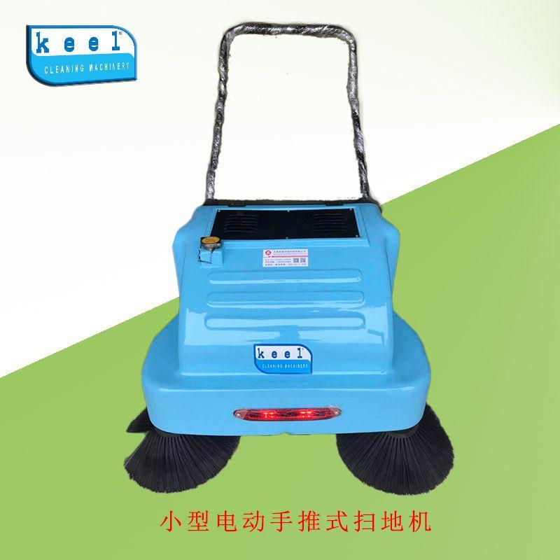 大连小型扫地机_新款供应全自动扫地机_超便宜高品质扫地车
