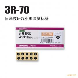 日油技研超小型温度标签3R-70(不可逆性)