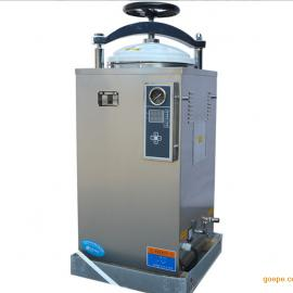 批发75升手轮式全自动压力蒸汽灭菌器 立式高压消毒锅LS-75HD