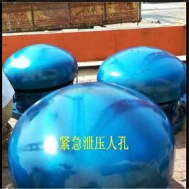 紧急泄压人孔,呼吸人孔 不锈钢DN1000保温人孔 通气孔DN500