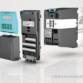 CU320-2 PN--6SL3040-1MA01-0AA0