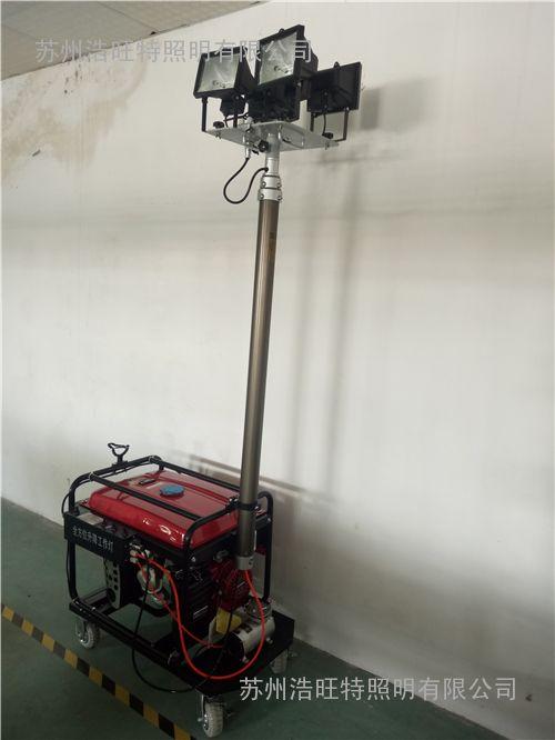 便携式升降泛光灯_电力抢险升降灯_铁路维修户外发电升降灯
