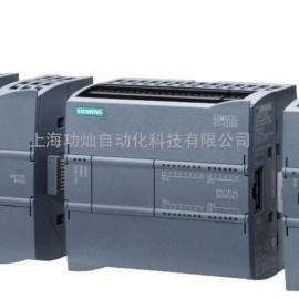 SIEMENS SIMTIC S7-1200系列PLC模�K