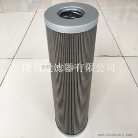 黎明TLX309/180液压滤芯