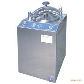 促销滨江数显全自动压力蒸汽灭菌器LS-28HD手轮式快开高压消毒锅