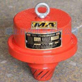 GQL12/3矿用本质安全型烟雾传感器