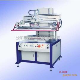辽宁沈阳有卖印编织袋种子袋化肥袋丝网印刷机的厂家电话