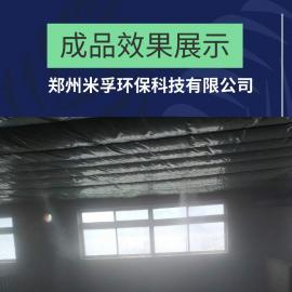 养羊场羊圈喷雾降温消毒除臭雾线设备金牌厂家