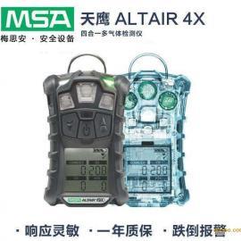 天鹰Altair 4X便携式四合一气体检测仪-跌倒报警款