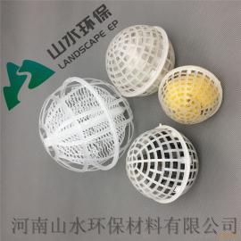 悬浮球填料、球型填料、生物球填料