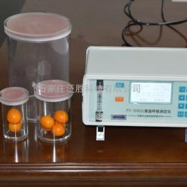 FS-3080A蔬菜呼吸强度测定仪