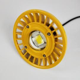 普瑞芯片免维护LED防爆灯高效节能LED防爆照明灯厂用仓库马路灯