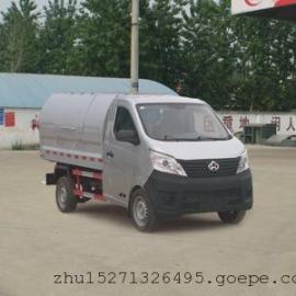 长安国五密封式垃圾车