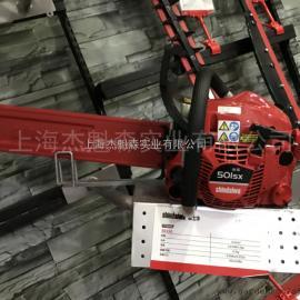 日本新大华shindaiwa油锯伐木锯501SX 18寸油锯E488升级机型