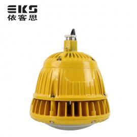 IP66免维护LED防爆灯EKS130立杆式免维护LED防爆灯加油站燃气站