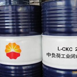 昆仑L-CKC220工业闭式齿轮油 湖北总代理