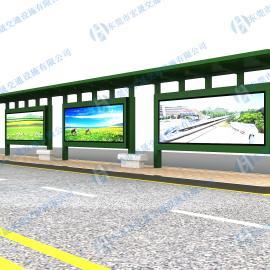 广东公交候车亭厂家,珠海坦洲公交车站亭设计制作
