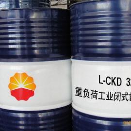 湖北昆仑总代理直销L-CKD320工业闭式齿轮油