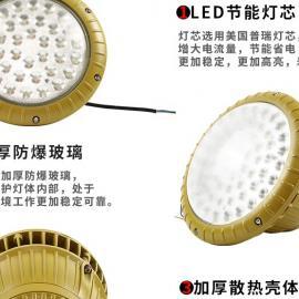 发电厂免维护LED防爆灯EKS130吸壁式LED防爆泛光灯防爆投光灯