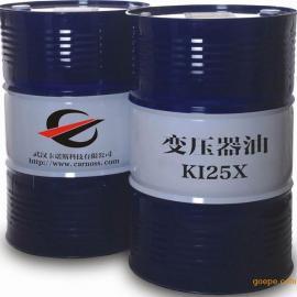 昆仑KI25X变压器油 湖北总代理直销