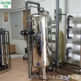 南宁上林华兰达厂家生产解决井水地下水发黄除铁锰装置质优价廉