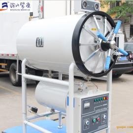 供应WS-500YDA升卧式全自动压力蒸汽灭菌器
