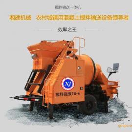 搅拌拖泵小型混凝土输送泵车价格表