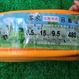 国产苏农60米打药机水管出水管 高压管软管 农用喷雾软管批发商