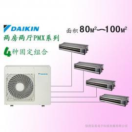 大金空调PMXS401(一拖四)