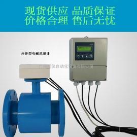 供应东莞硫酸流量计、东莞电磁流量计、东莞污水流量计批发