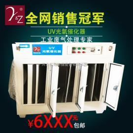 热销UV光氧催化废气处理设备 不锈钢活性炭等离子油烟净化器