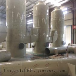 广东塑博专业PP喷淋塔洗涤塔设备PP塑料酸雾塔净化塔