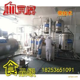 猪血豆腐设备-猪血豆腐设备价格-血豆腐设备厂家