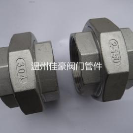 佳豪牌精品铸造低压304SS不锈钢四氟密封直通由任活接头