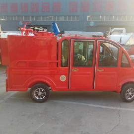 小型电动水罐消防车厂家报价