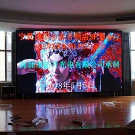 p2.5小间距LED屏幕安装在多媒体室展厅生产厂家价格
