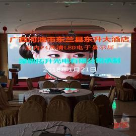 p4高清LED舞台表贴全彩显示屏厂家含税价多少钱一平米