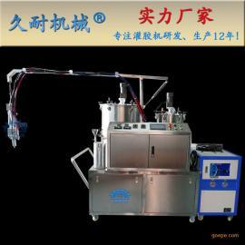 久耐机械双组份室温硫化型液体硅胶发泡机 发泡硅胶自动混胶机
