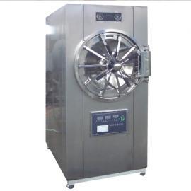 供应滨江 WS-200YDD 大型高压蒸汽灭菌器 全自动卧式消毒锅