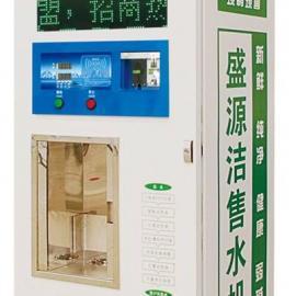 高端社区直饮水机 自动刷卡投币 水媒体型