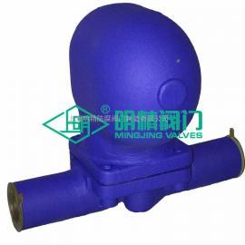 杠杆浮球式蒸汽疏水阀SFT14-16C